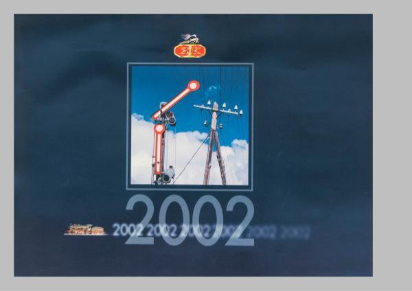 SFS CALENDAR  2002