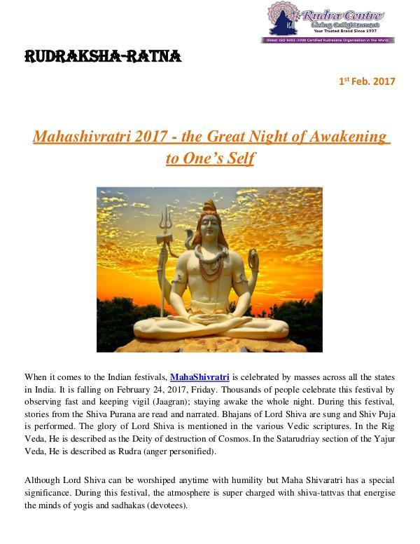 Shivaratri Puja Benefits   Why we celebrate Mahashivaratri Feb 2017