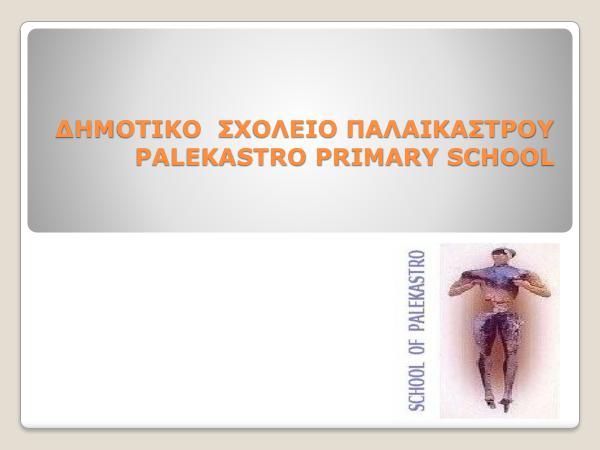 PALEKASTRO PRIMARY SCHOOL Palekastro Primary School