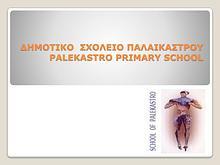 PALEKASTRO PRIMARY SCHOOL