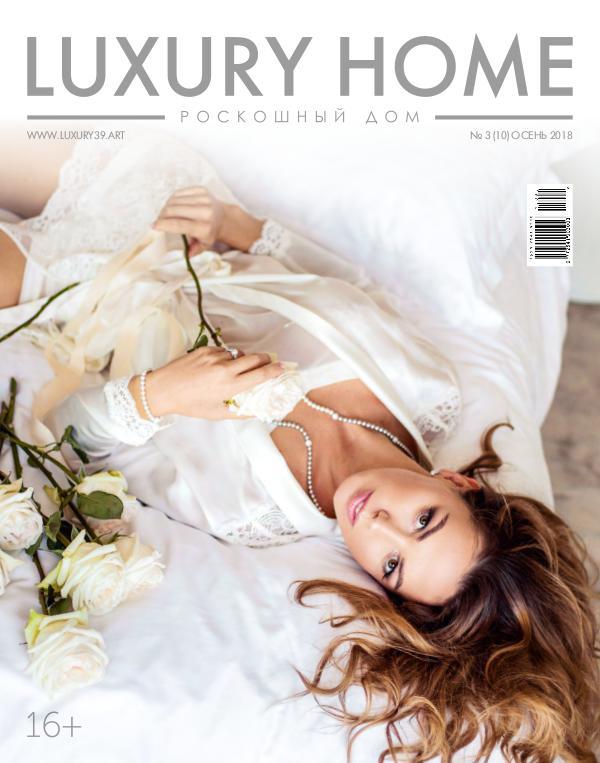 LuxuryHome LuxuryHome_10