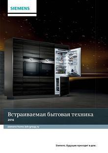 Каталог Siemens