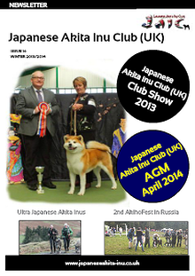 Japanese Akita Inu Club (UK)