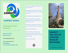 SAMNET NEWS RAMADAAN 1435/JUNE2014