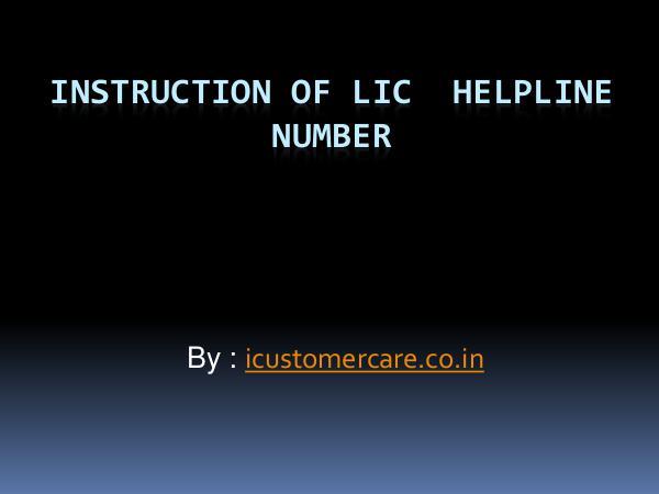 General LIC Customer Care Numbers