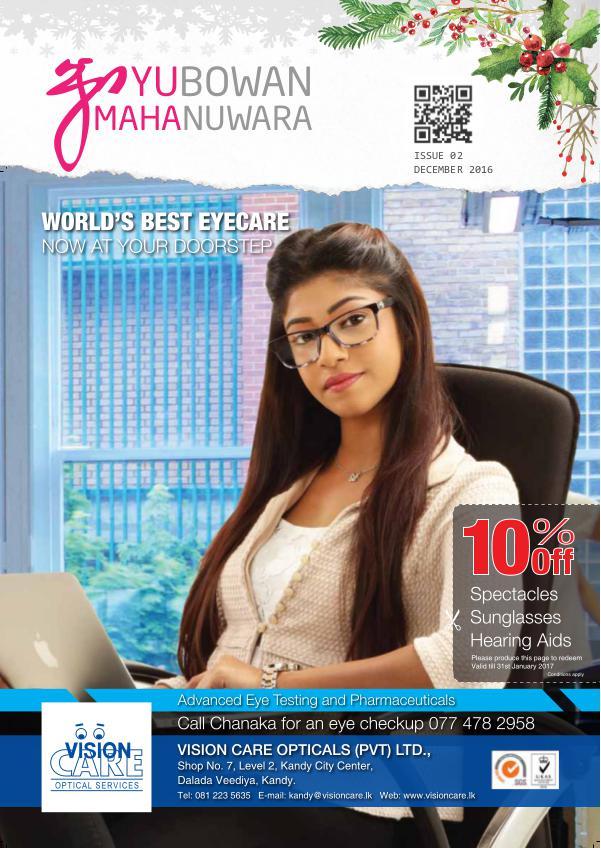 Smart Catalogue Ayubowan Mahanuwara
