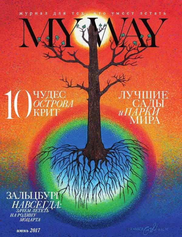 MY WAY magazine June 2017