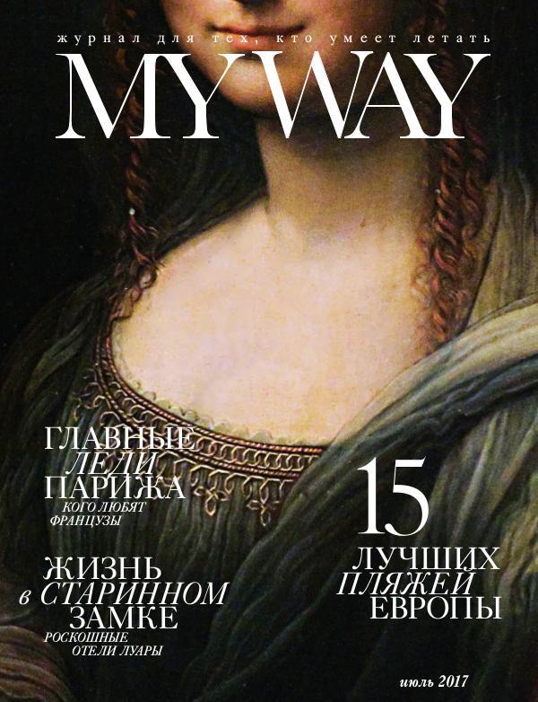 MY WAY magazine July 2017