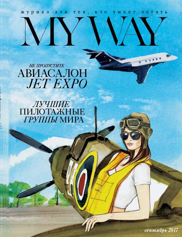 MY WAY magazine September 2017