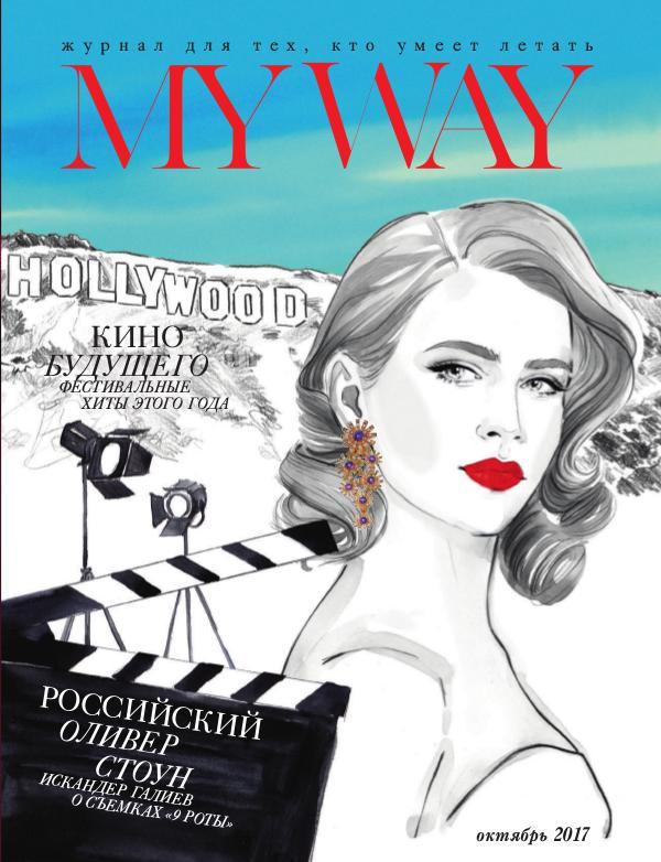 MY WAY magazine October 2017