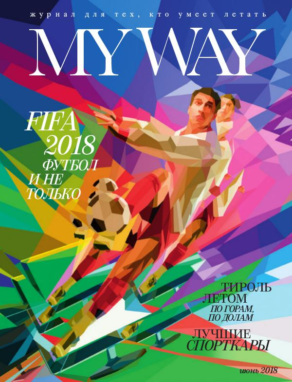 MY WAY magazine June 2018