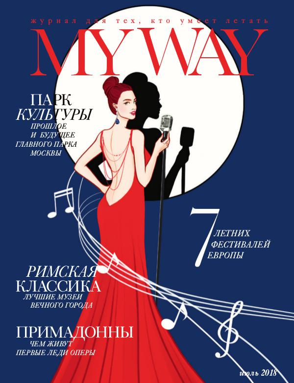 MY WAY magazine July 2018