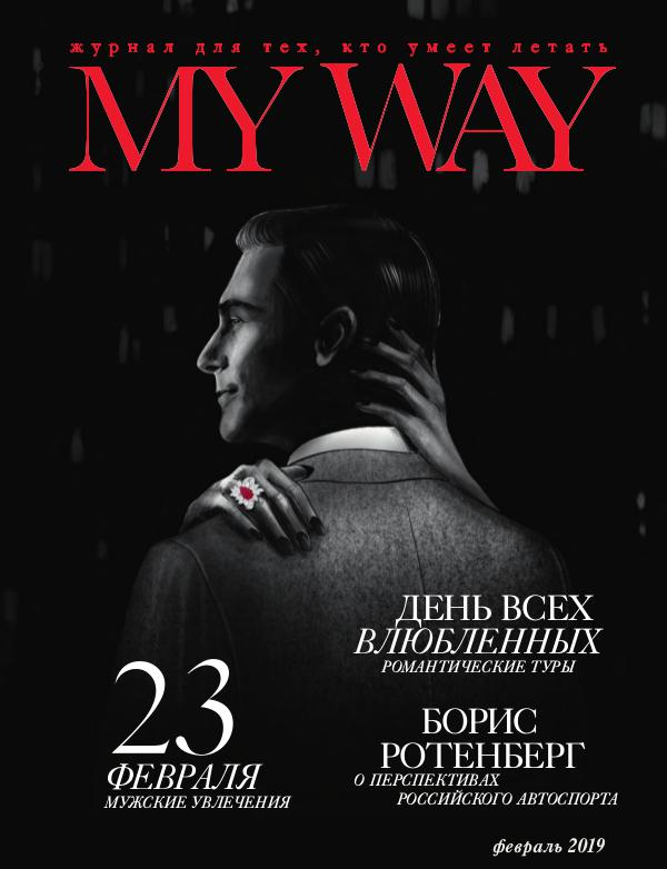 MY WAY magazine FEBRARY 2019