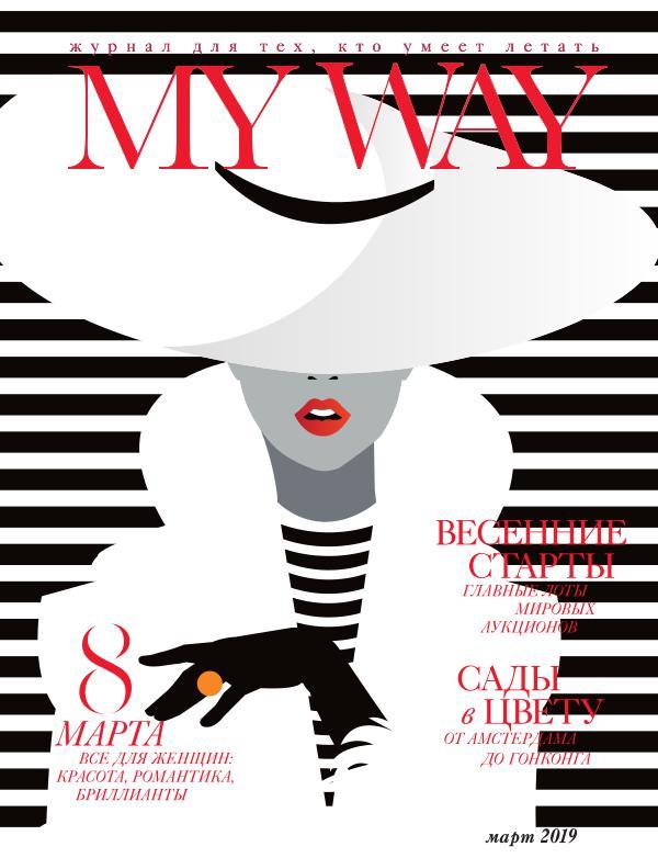 MY WAY magazine MARCH 2019