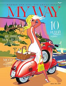 MY WAY magazine