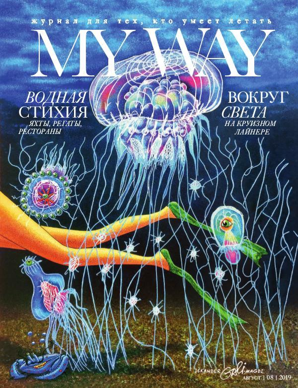 MY WAY magazine AUGUST 2019