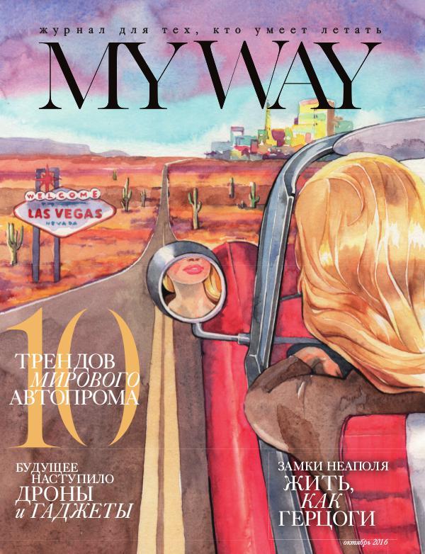 MY WAY magazine October 2016