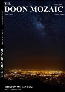 My City At Night - Special Issue, August 2016