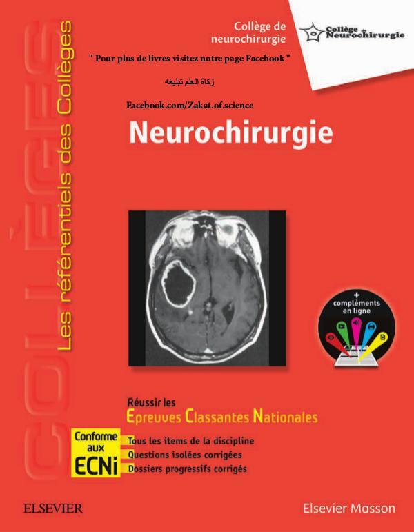 manual neurochirurgie 1