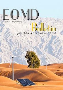 EOMD Bulletin