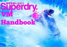 Superdry Visual Merchandising Handbook