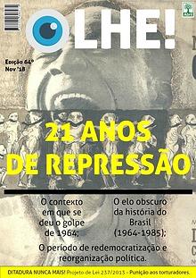 O elo obscuro brasileiro