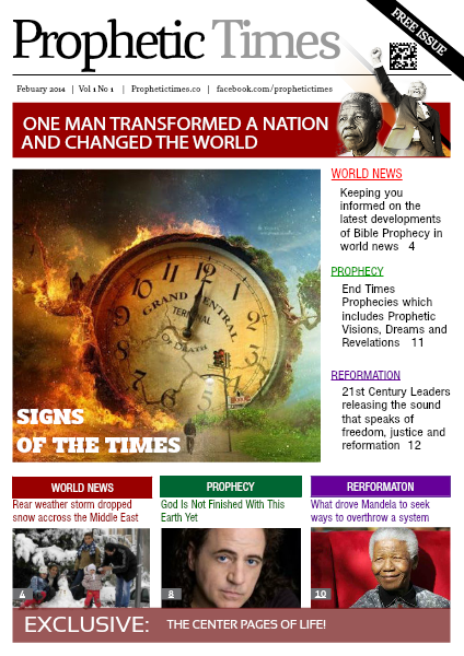 Prophetic Times Newspaper Vol 1 Issue 1