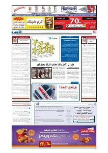AlmadinaNews