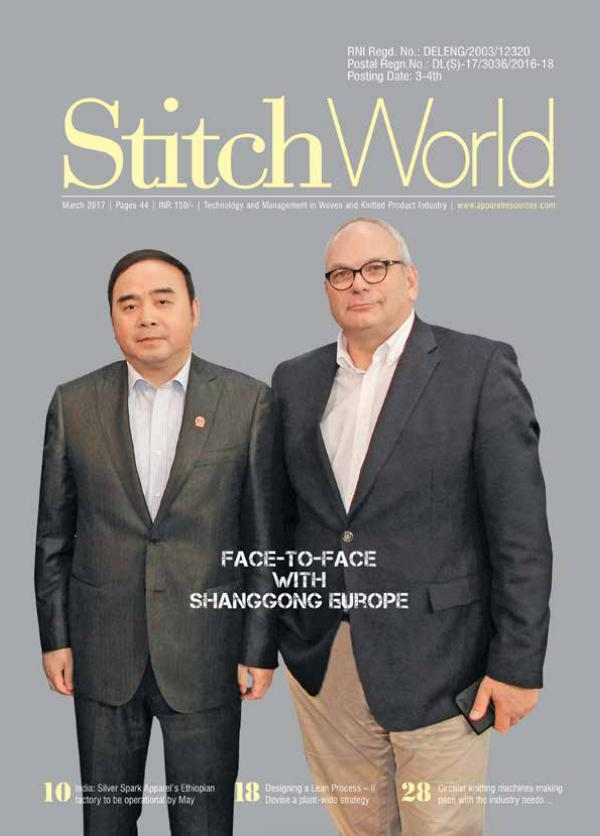 Stitch World Mar'17