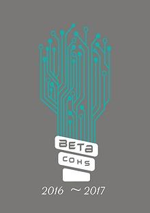 COHS BETA 2k16-17