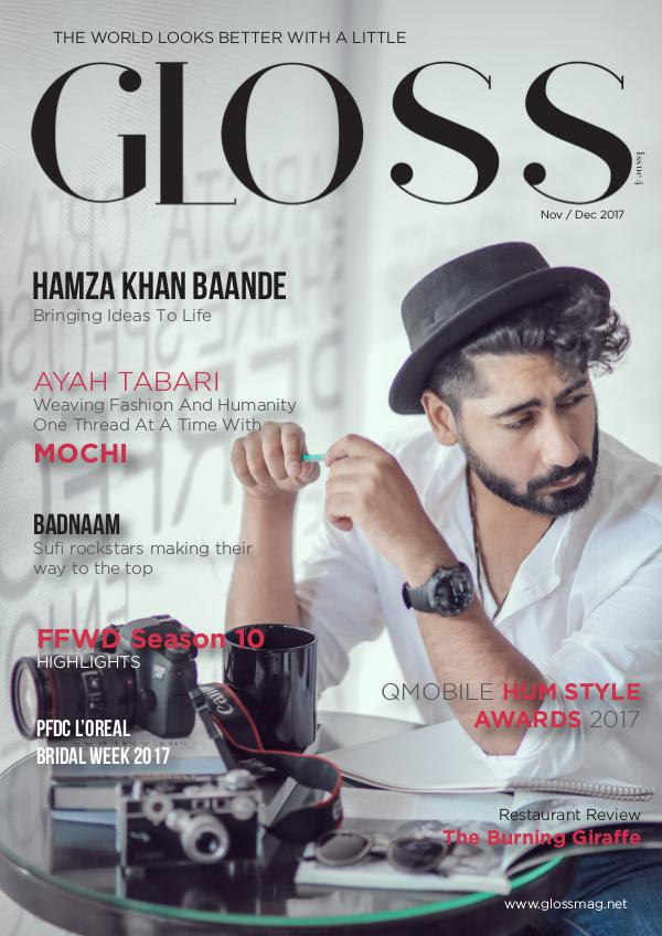GLOSS Volume 1, Issue 4 - 2017