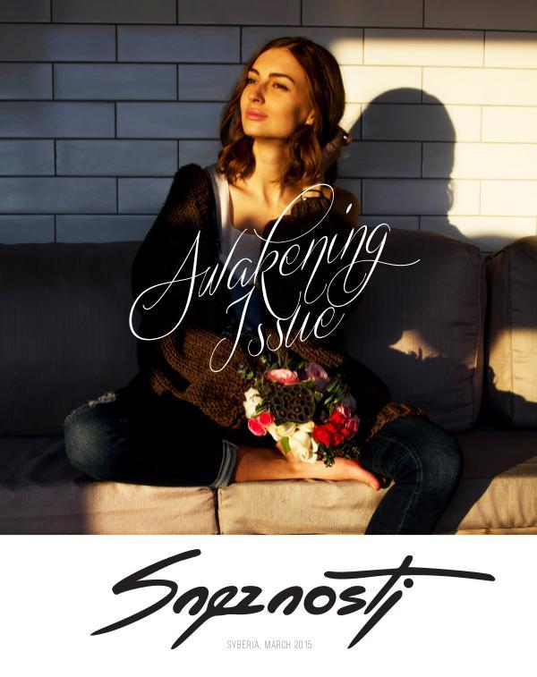 Sneznosti Magazine 2 номер