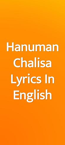 Hanuman Chalisa Engilsh Lyrics