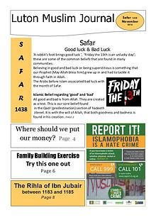 Luton Muslim Journal >> Safar 1438 / Nov 2016