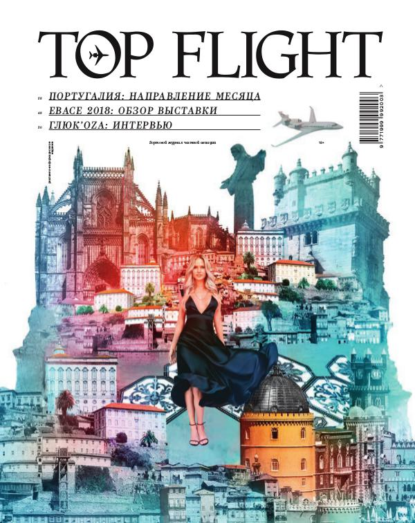 Top Flight 07-2018