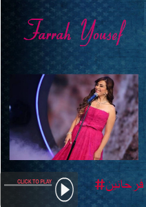 Farrah Yousef (July. 2013 )