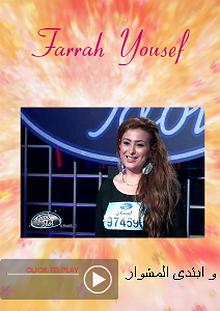 Farrah Yousef