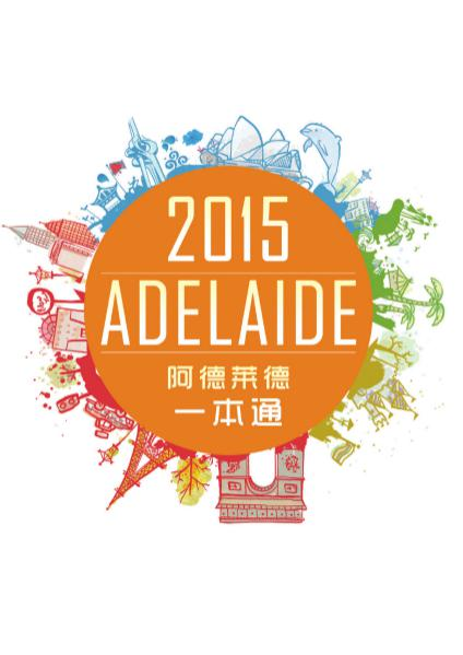 Adelaide All-in-One Chinese Guidebook 2015 Adelaide All-in-One Chinese Guidebook 2015