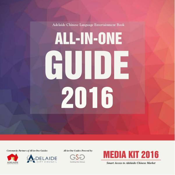 Media Kit All-in-One Media Kit 2016