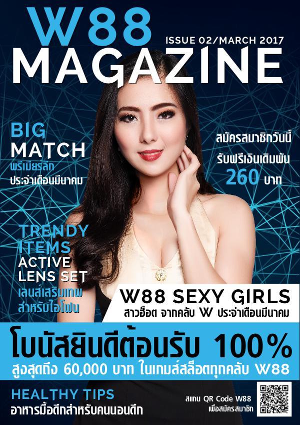 W88 ONLINE MAGAZINE W88 E Magazine Vol.2