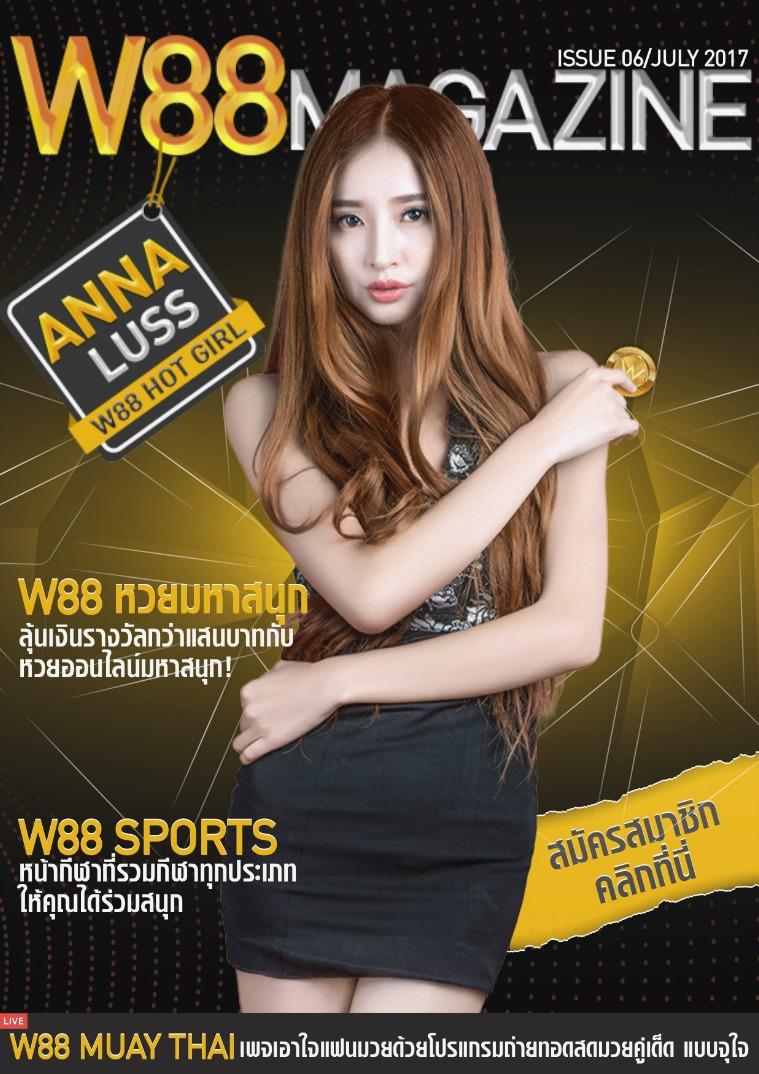 W88 ONLINE MAGAZINE W88 Emagazine Vol.6
