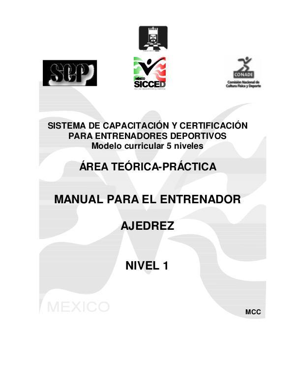 Manual del Entrenador 2011