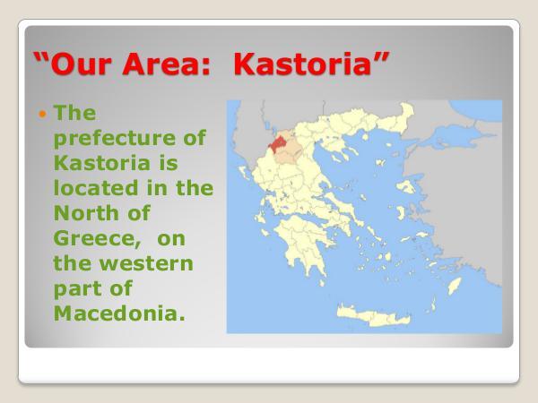 My first Magazine Kastoria Greece