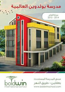 Boldwin International School's Annual Magazine