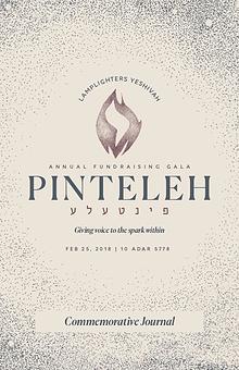 Pinteleh Gala Journal - Feb 25th, 2018
