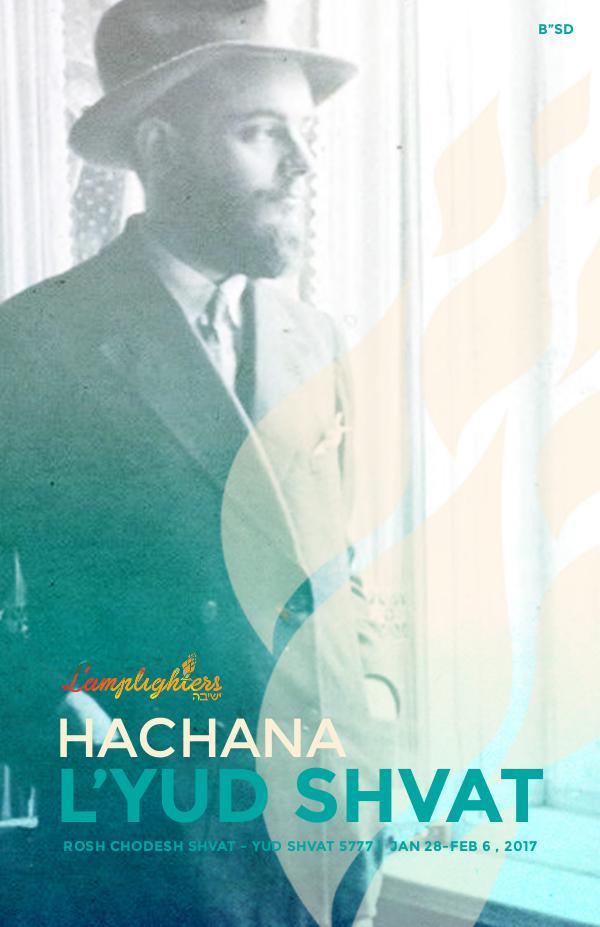 Yud Shvat Hachana Booklet 5777