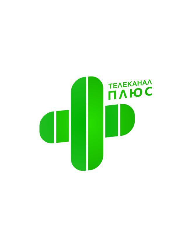 Телеканал ПЛЮС Стартовый пакет