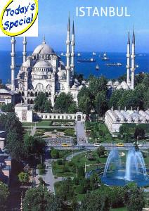 MURAT YILDIRIM IN THE ARABIC MAGAZINES Istanbul