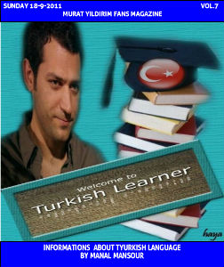 TURKISH LEANER VOL.7