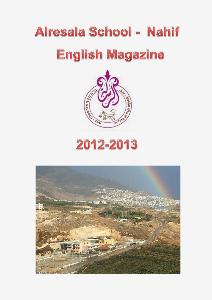 Alresala English Magazine 2012-2013 Jun. 2013